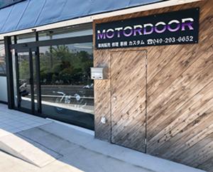 motordoor